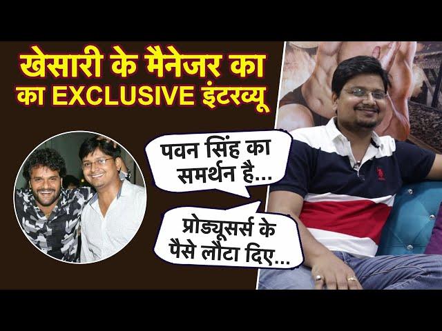 Bigg Boss 13: Khesari Yadav की Sambhavna Seth ने ऐसे की मदद, मैनेजर Sonu Pandey का खुलासा |EXCLUSIVE