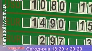 Анонс События дня -  03.04.2014