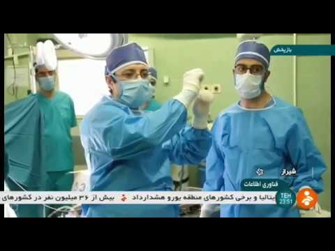 Iran made Smart Medical Human Images moderation system, Shiraz university سامانه هوشمند تصاوير پزشكي