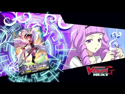 [TURN 23] Cardfight!! Vanguard G NEXT Official Animation - Strong, Violent, and Beautiful