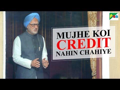 The Accidental Prime Minister   Dialogue Promo   Anupam Kher, Akshaye Khanna Mp3