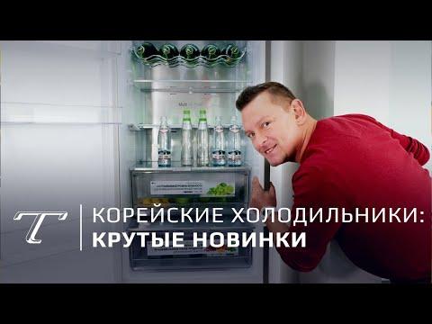 Обзор двух новых холодильников LG (2019)