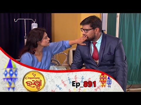 Ama Ghara Laxmi | Full Ep 891 | 14th Mar 2019 | Odia Serial – TarangTV