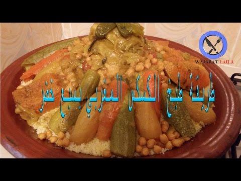طريقة-طبخ-الكسكس-المغربي-بسبع-خضر