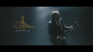 Haramlek (main title) Iyad Rimawi - إياد الريماوي موسيقى مقدمة مسلسل حرملك