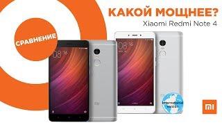 Сравнение Xiaomi Redmi Note 4 c Qualcomm и MediaTek