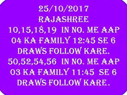 Rajshree Lottery Result Chart 30 to 39