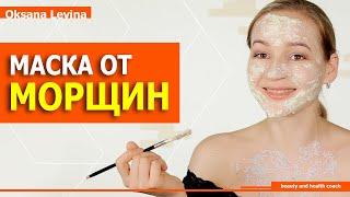 Убрать морщины осветлить кожу убрать пигментные пятна Маска для лица с чиа просто бери и делай