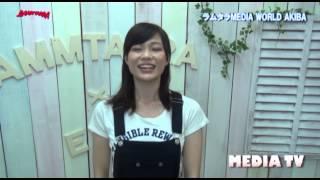 11月にSODよりデビューする麻宮まどかちゃんがご挨拶にきてくれました.