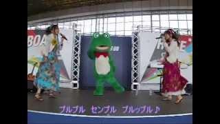 プルプル センプル プルップル♪ ヒップ プルプルダンスで盛り上がろう☆ ...