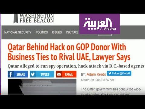 صحيفة أميركية: قطر متهمة بهجمات قرصنة داخل الولايات المتحدة  - نشر قبل 8 ساعة