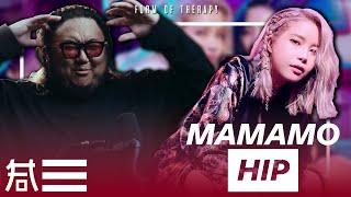 """Download Lagu The Kulture Study: MAMAMOO """"Hip"""" MV mp3"""