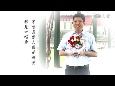 [幸福好簡單] - 第15集 / Simple Happiness