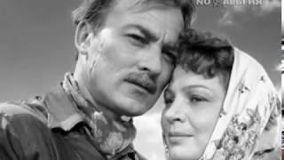 Возвращение (1960) фильм