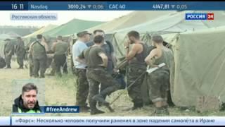 Вернувшиеся на родину украинские офицеры быстро забыли о благодарности за спасение