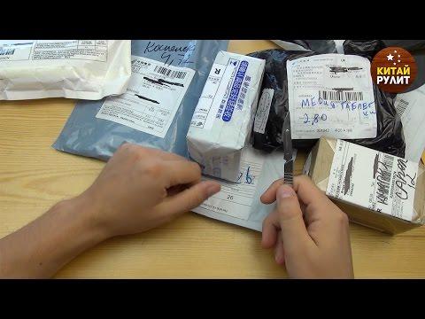 Посылка из Китая №1093-1104. Сoolicool+Aliexpress. Много посылок
