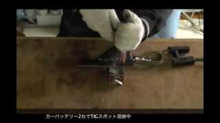 Repeat youtube video DIYで作る超強力TIG溶接機