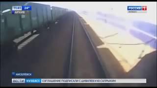 В Кузбассе электропоезд сбил 14-летнюю девочку