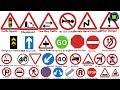 Road Signs in Nepal, Traffic Symbols ट्राफिक चिन्हहरु