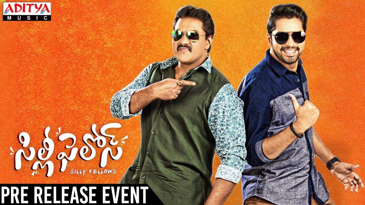 Silly Fellows Pre Release Event || Sunil || Allari Naresh || Poorna || Chitra Shukla
