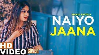 Naiyo Jaana (Cover Video) | Manvi Khosla | Shirley Setia | Latest Punjabi Songs 2019