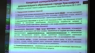 Андрей Стёганцев. Примеры системного подхода к организации деятельности.