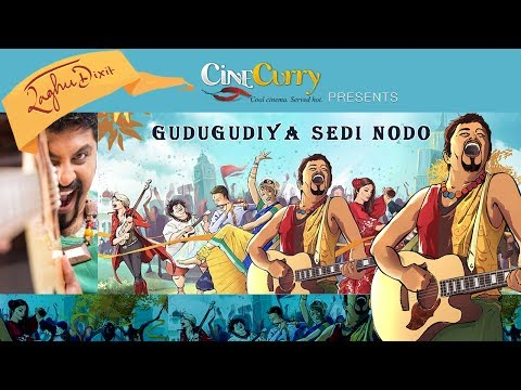 The Raghu Dixit Project│Gudiya Sedi Nodo Live @ Vapour