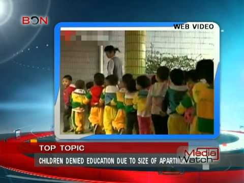 Children denied education due to size of apartment-Media Watch May 26 -- BONTV