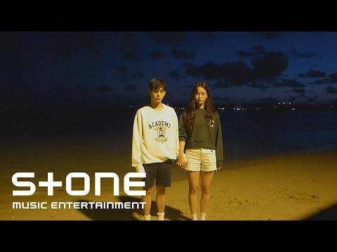 에릭남 (Eric Nam) - 'Runaway' MV