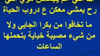 الله اللي عم يجمعكن- ترانيم كلمة ولحن