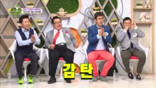이만갑 쇼~! 섹시한 탈북 미녀들의 환상적인 기타 연주♡_채널A_이만갑 79회