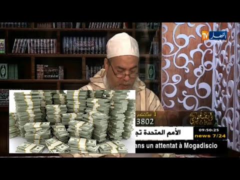 so interesting! The best Video of Sheikh Shams alDin al Jazairi for 2018