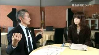 富山県内のNPOや企業の社会貢献活動を紹介する番組 「つながる笑顔 ...