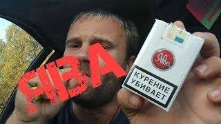Купить сигареты ява мягкая пачка купить сигареты по оптовым ценам спб