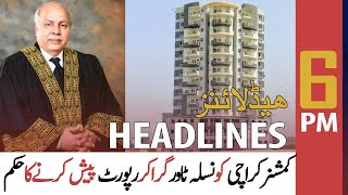 ARY News | Prime Time Headlines | 6 PM | 22nd September 2021