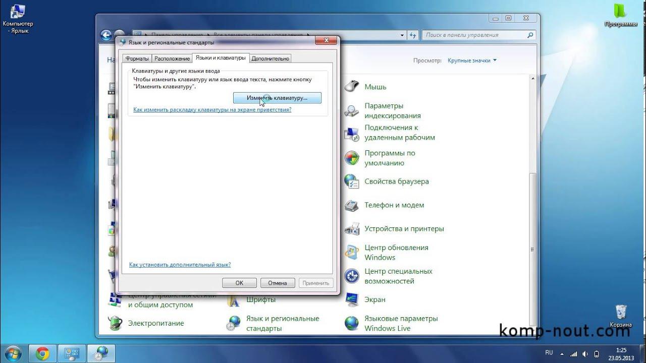 Скачать украинский язык на компьютер windows 7
