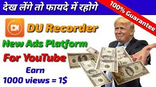 Monetize Youtube Videos Without 4000 Hours And 1000 Subscribers   DU Recorder New Ads Platform