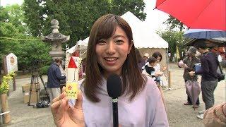 悪い行いや災いを「うそ」に 滝宮天満宮でうそかえ神事 香川