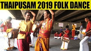 Thaipusam Folk Music in Malaysia - 2019 | Thaipusam is a public holiday | Kuala Lumpur, Malaysia