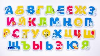 Учим Алфавит. Буквы в ванной с пеной.