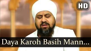 Daya Karoh Basih Mann Aaye - Bhai Onkar Singh (Una Sahib Wale)