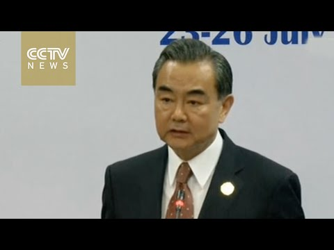 ASEAN FMs Meeting: Chinese FM Wang Yi holds press conference