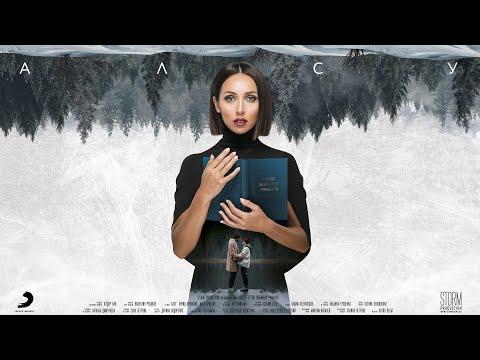 Смотреть клип Алсу - Герои Любимых Романов