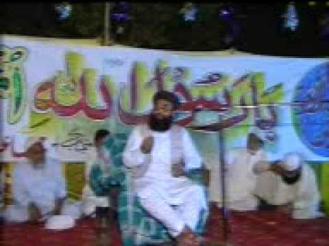 Mufti Dr Muhmmad Ashraf Asif Jalali  2013 Travel Video