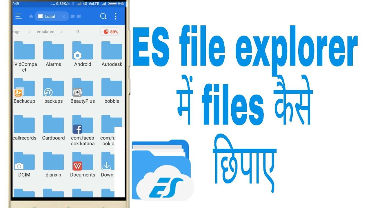 How to hide files in es file explorer without root
