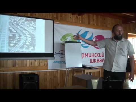 Александр Ложкин  Проектирование среды обитания