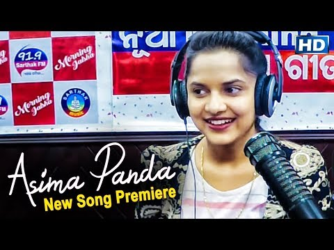 ASIMA PANDA ON LIVE MORNING JALSA SHOW // 91.9 Sarthak FM
