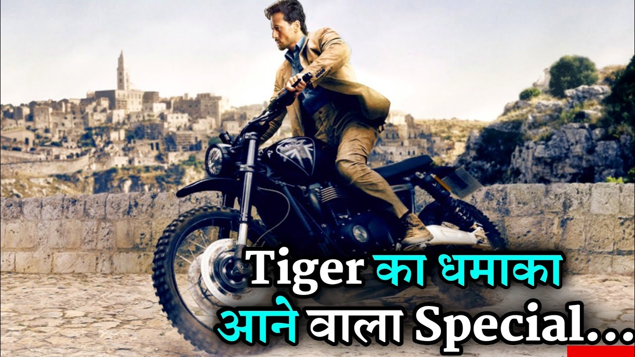 Download Tiger Shroff Special Announcement || Coming Soon || Heropanti 2