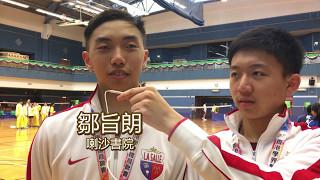 20170508 Upower 學界精英羽毛球男子組決賽 喇