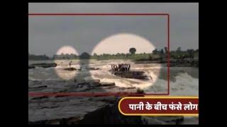 Sansani: MP: Picnic Turns Tragic At Shivpuri Waterfall | ABP News